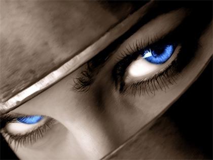 ojos de ninja